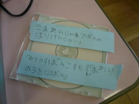 音響2.JPG
