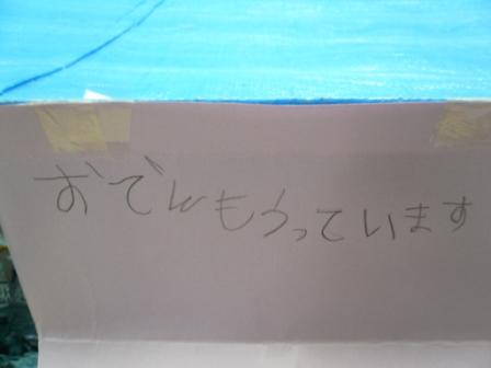 P1090763.JPG