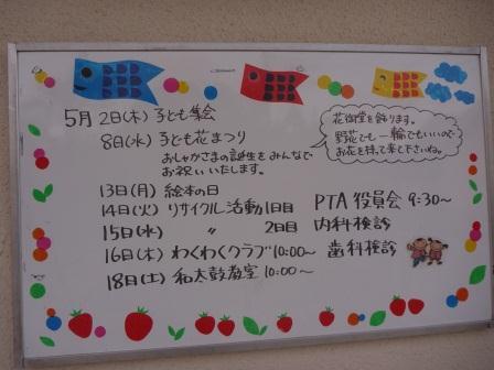 P1250332a.jpg